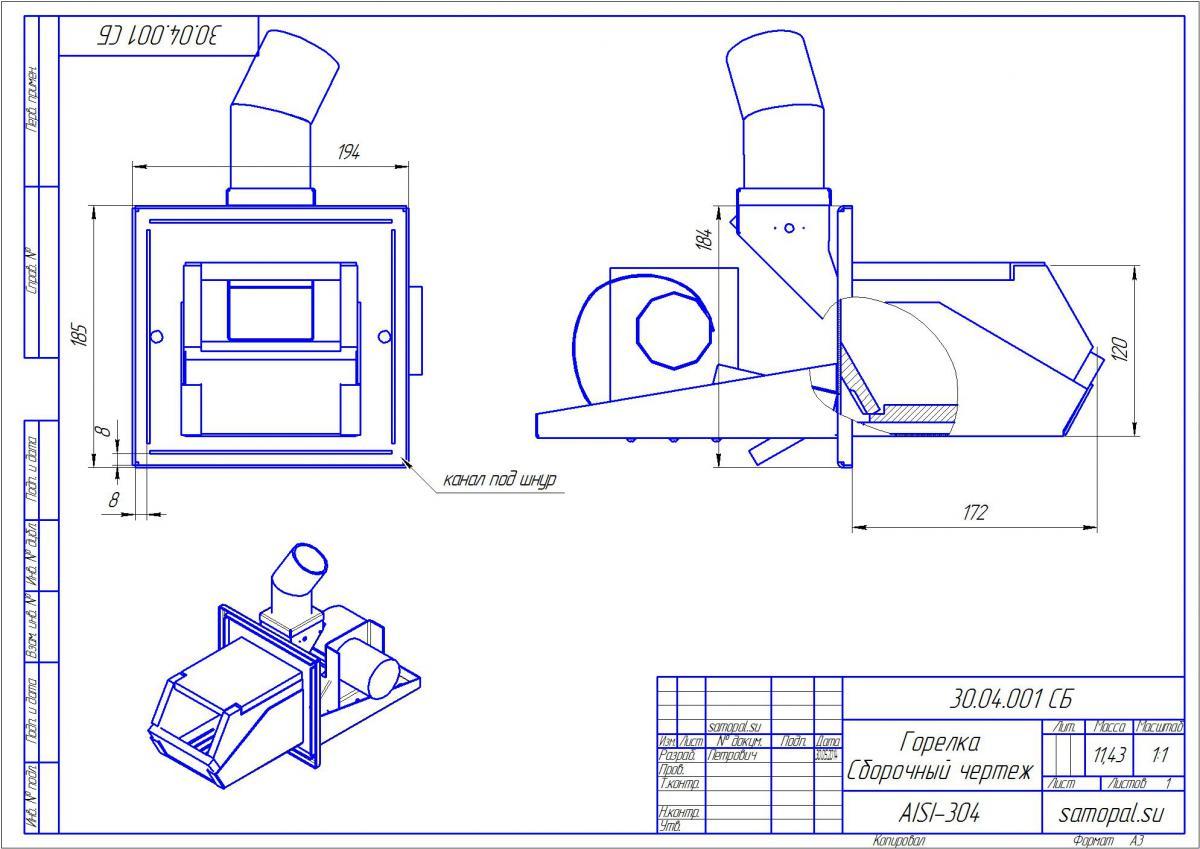 Как сделать пеллетная горелка 575