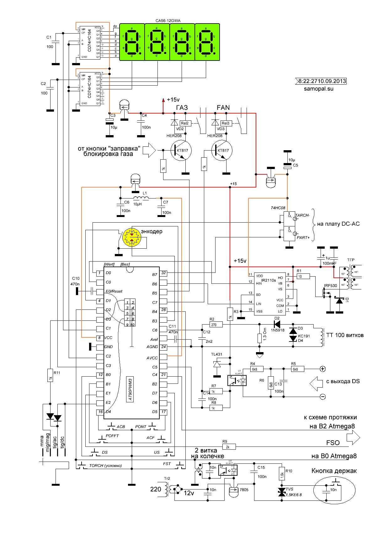 Схема плата сварочного инвертора