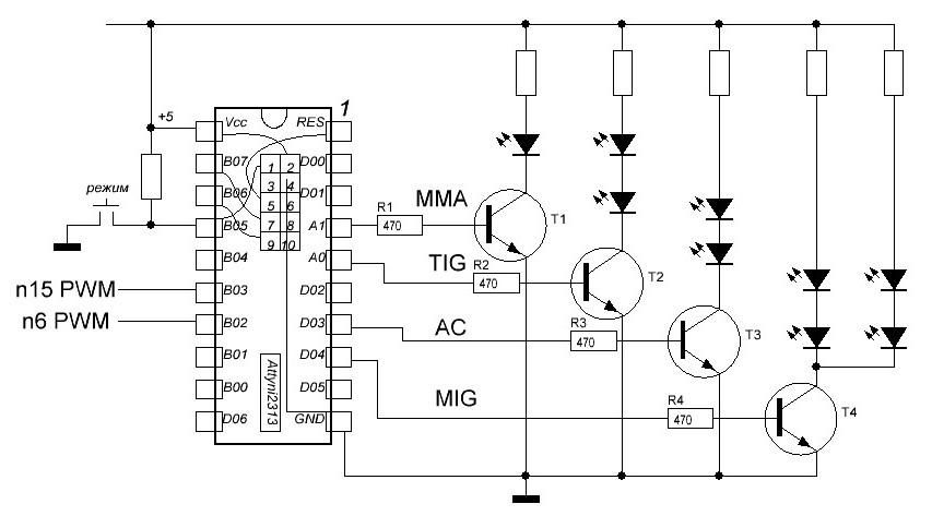 Вариант схемы электронного