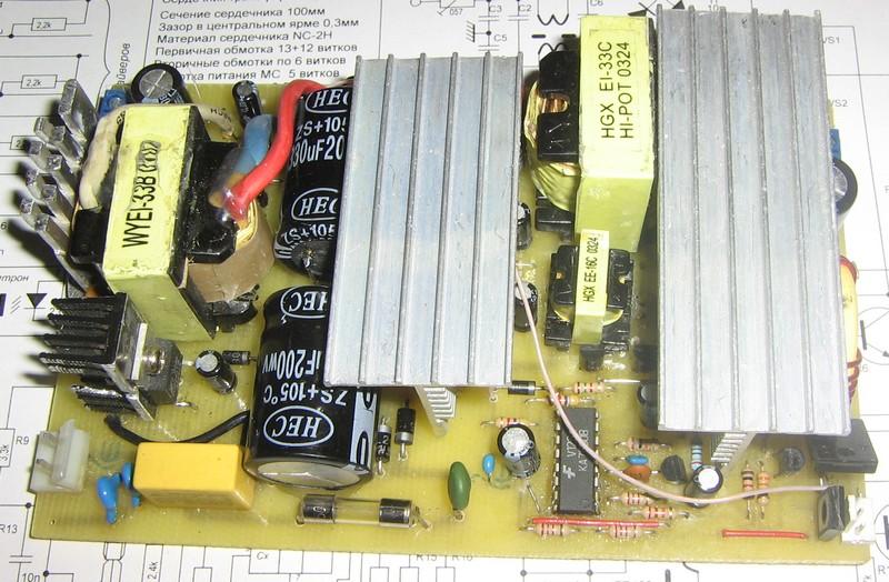 Сварочный инвертор из компьютерного блока питания своими руками
